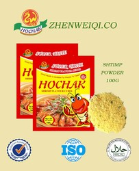 HEATH FOOD HALAL FRIED SHRIMP/BEEF/FISH/CHICKEN SEASONING POWDER
