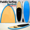 Wholesale customized epoxy SUP Stand up Paddle Board High Quality sup Paddle race Boards and foam paddle board