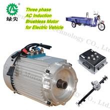 3-15KW high power electric car motor, 5 kw Electric car/boat hub bldc motor/engine, 1500w electric bike kit electric motor