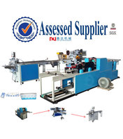 Mini type and standard type hanky paper production line pocket tissue