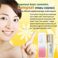 """Multi essence to improve wrinkles and bring a shine to the skin and lift up """"two-component"""" is activated on the surface of the s"""