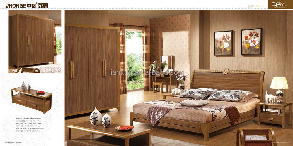 cheap price latest wooden indian bedroom furniture designs buy