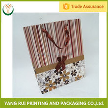 Customized Colorful And Useful paper shopping bag black,cosmetic paper shopping bag
