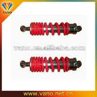 Adjustable motorcycle shock absorber motorcycle rubber shock absorber