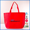 PP Reusable Shopping Bag With Printed