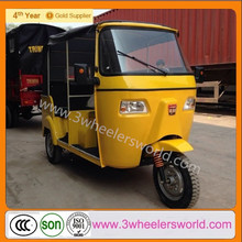 Alibaba Website New Tuk Tuk Bajaj India, Bajaj Passenger Tricycle Three Wheeler Price For Sale