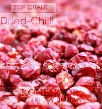 Pakistani Dried Red Chilli
