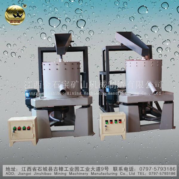 Ouro areia máquina separador com inclinado alimentação Chute