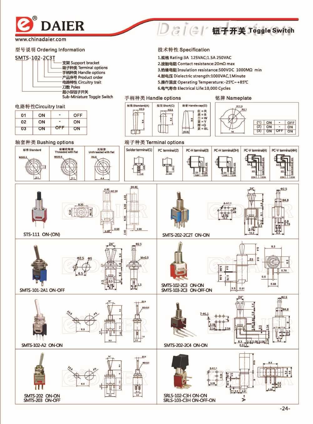Daier 50A 노란색 LED 조명 토글 스위치-토글 스위치 -상품 ID ...