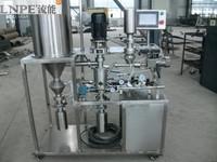 china supplier Mill/almond flour powder machine