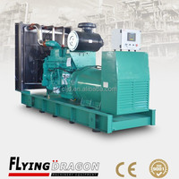 Continuous diesel generator 640kw prime power generator 700kva electric power plant