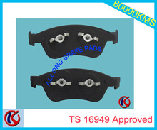 Auto Spare Parts Brake Pads for Volkswagen