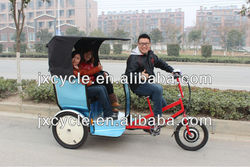 Shimano 7 speed electric tricycle for passenger / adult