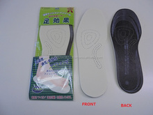 Easy to use and High quality foam shoe sole for multiple functions made in Japan