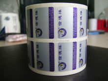 2015 customized roll adhesive label