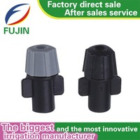 Spray nozzle/nasal water irrigator/farm irrigation systems