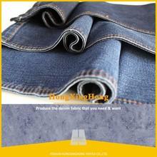 NO.377F wholesale 22oz cotton denim fabric for men clothing