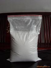 High purity 99%min (USP/EP/IN-HOUSE) Tadalafil Powder/Man sex-improving CAS 171596-29-5
