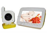 7 inch TFT LCD long distance Wireless Baby Monitor with two-side Intercom System PY-B2010D