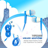 New design flat cable in-ear stereo earbud earpiece