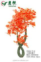 Hot Sale 2.23 Ft 5 Branches Autumn Colours Artificial Grape Leaves