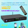 Android Hard Disk karaoke player with HD 1080P Select songs via iPhone/Android phone Multilingual MENU