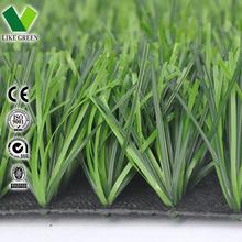Minimum Maintenance Artificial Grass