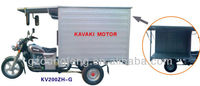 200CC&150CC Engine MOTOR KV200ZH-G Factory direct sales Three wheel motorcyle