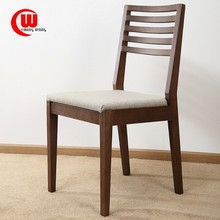 solid wood dining chair oak contracted by endorsement furniture fashion leisure study of an office ch dining chairs