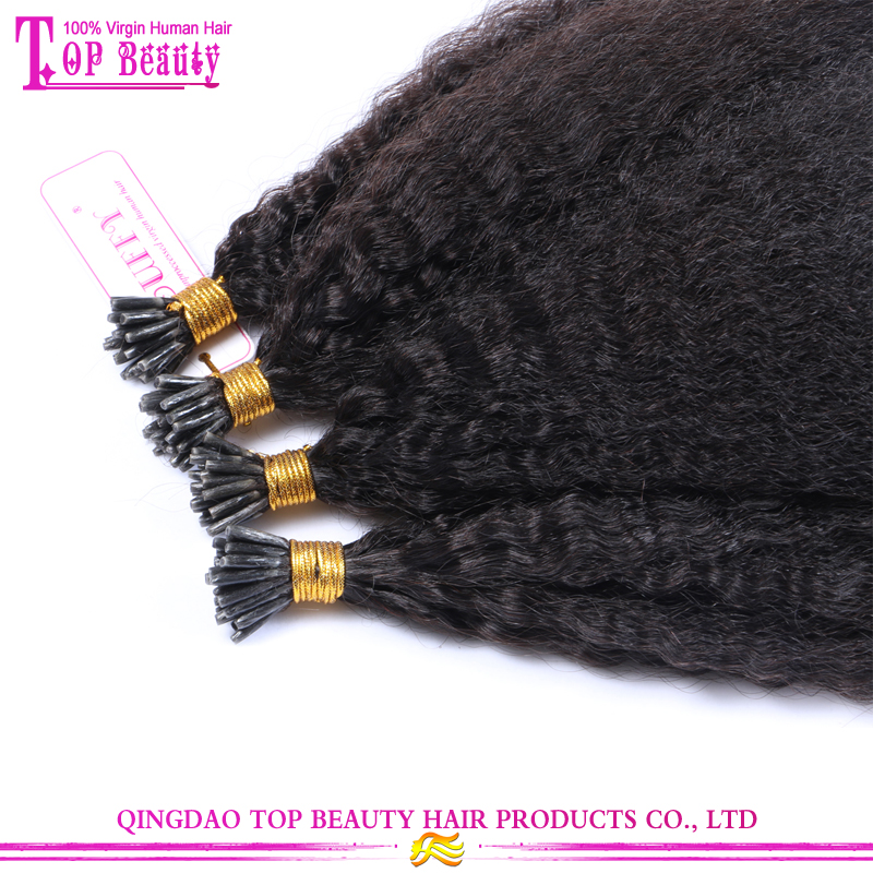 Hair Extensions From China Wholesale 21