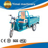 High quality 3 wheel motorcycle from china factory