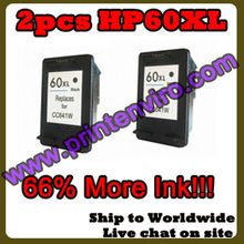 Printenviro 2pcs remanufactured cartridges for HP 60XL black CC641W