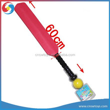 YD3206876 24 Inch Solid Color Inflatable Baseball Bat