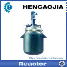 Giacca reattore di vetro 50l~100l vendita usato navi