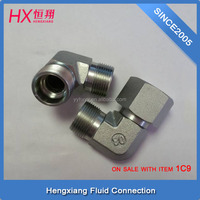 hydraulic tube fitting 1C9-26 with carbon steel for compression fitting from China Yuyao