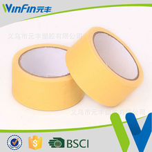 Professional Auto Painting Automotive adhesive masking tape for shoes industry