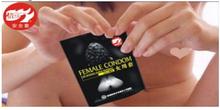 Female condom manufacturer