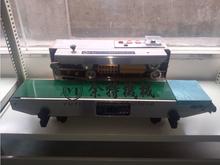 Blood Bag Heating Printing Sealer Bag Neck Printing Sealer