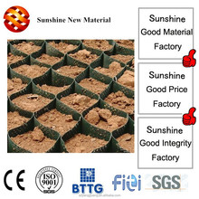HDPE Geocell for Road Construction of Shandong Sunshine New Material Technology Co., Ltd