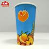 Custom logo printed wholesale paper cups