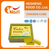 Nasi China wholesale calories onion bouillon cube
