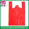 discount for design this week free design printed t-shirt retail shopping bag