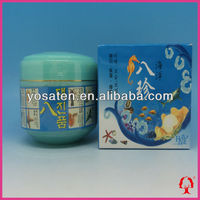 OEM face whitening,moisturizer cream
