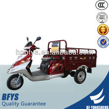110cc the aged used three wheel motorcycle auto rickshaw for sale