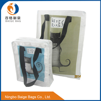 foldable reused matt glossy laminated pp woven supermarket shop grocery storage vacuum plastic bags