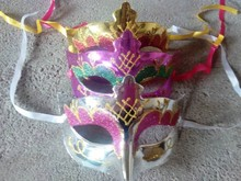 Stock Plastic Mask Party For Canival