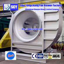 Electric fan air freshener/Air exhaust fan/Exported to Europe/Russia/Iran