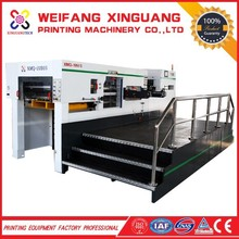 hot sales 1050mm platen type automatic cardboard die cutter