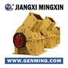 Factory price mining hammer crusher / hammer mill for stone crushing