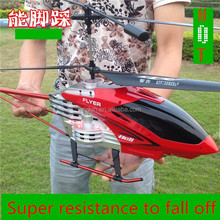 2015New big toy plane powerful huge gyro 3.5 channel rtf airplane